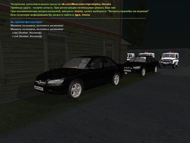 "[""Патрульно-Постовая-Служба""] Авто-парк Galler12"