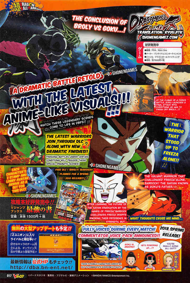Dragon Ball Fighters : le DBZ sauce Guilty Gear ! - Page 10 Transd10