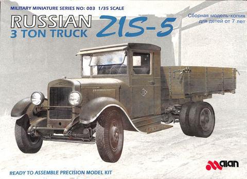 ZiS-5 Soviet Truck *** ZiS-3 76,2 mm  Alan0010