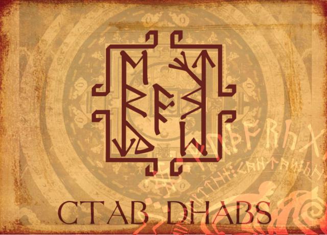 """Став """"Dhabs"""" (предназначен для универсальной работы со своим телом) автор ув. Cantаs Ooi10"""