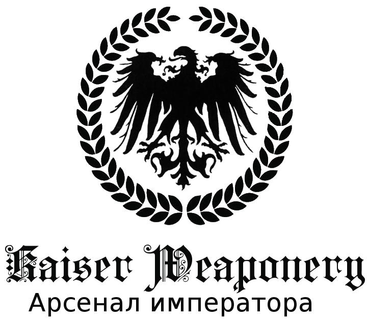 La Kaiser Weaponery - Page 2 Logo_k10