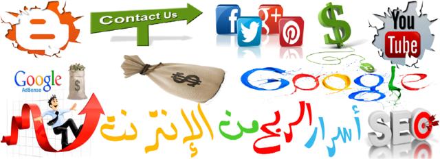 Adfly-arabic