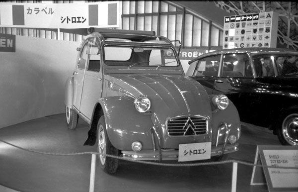 des 2CV au JAPON 6193