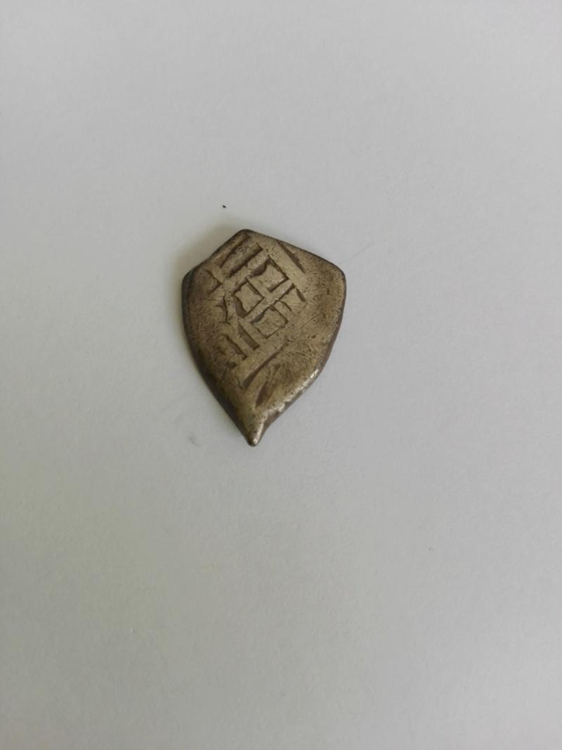 Moneda medieval Img_2014