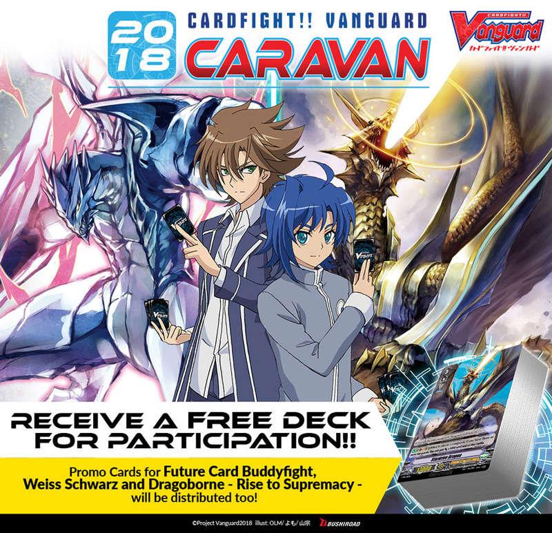 Cardfight!! Vanguard: Caravan 2018 Carava10