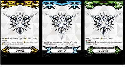Renouveau du jeu Cardfight!! Vanguard Gift_p10