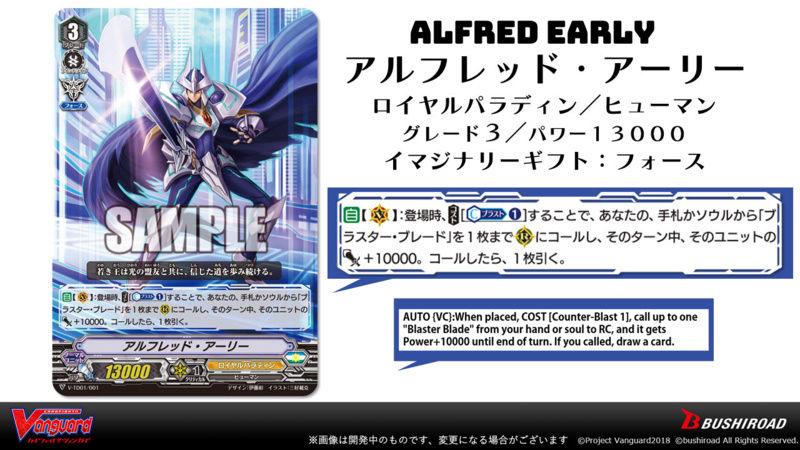 Renouveau du jeu Cardfight!! Vanguard Presen37