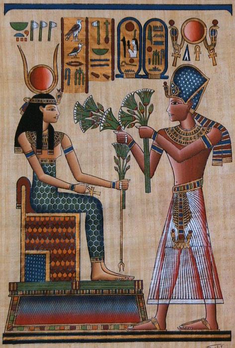 Liriche amorose Hathor10