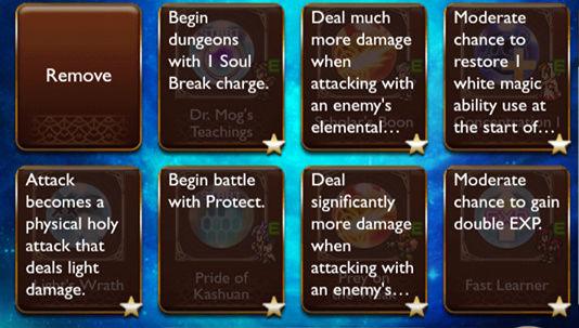 Unlockable Characters - Hint Screen Idea Smashb10