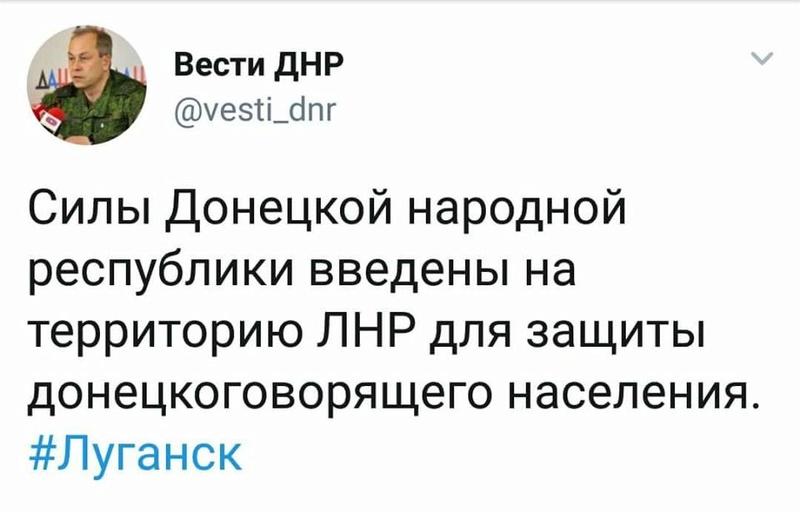 Новости от (или про)  ДНР и ЛНР - Страница 14 Zz10