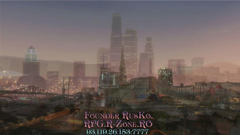 R-Zone RPG