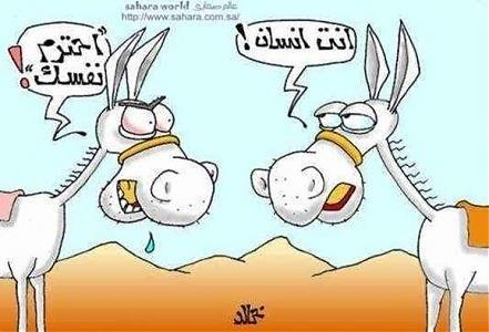 اللي حب يموت من الضحك يدخل ( الجزء 1) 07505012