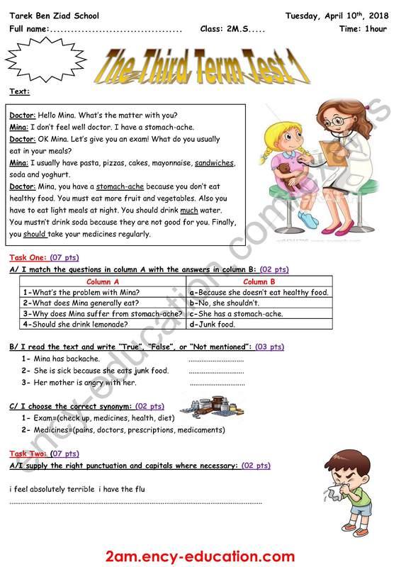 الفرض الأول في مادة الانجليزية  _lj10
