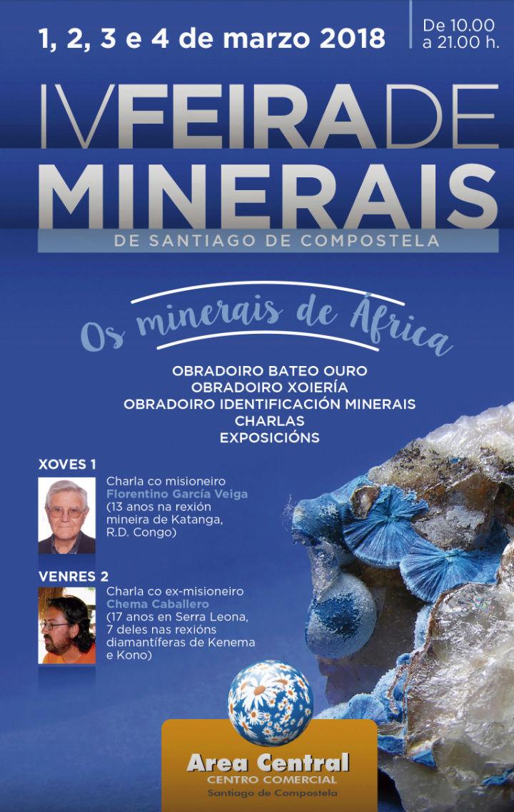 IV Feria de minerales de Santiago de Compostela   -  2018 20171221