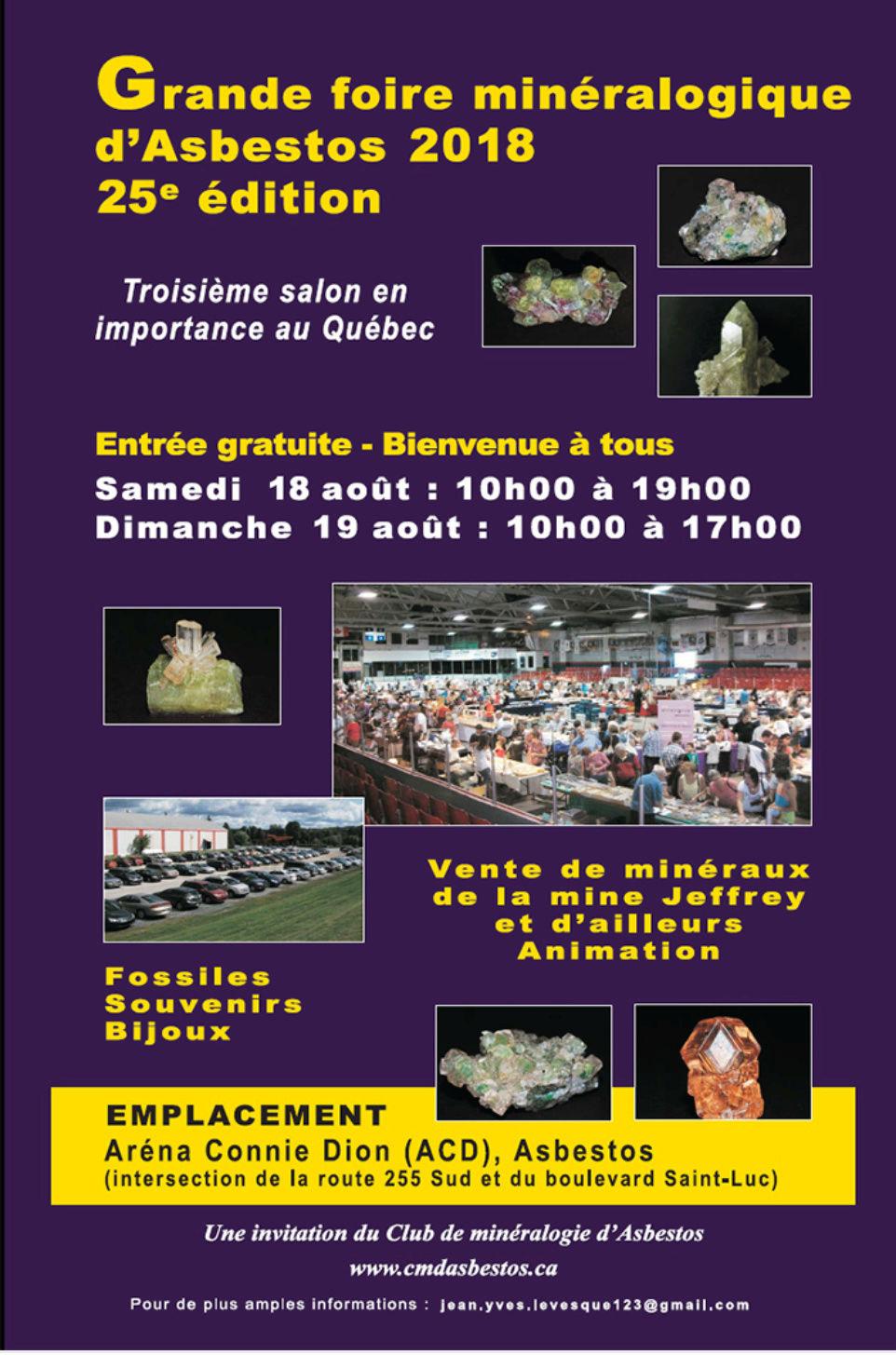 Ferias mes de Agosto 20180615