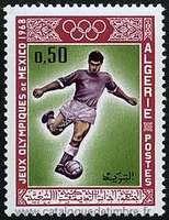 je cherche ces timbres  12610