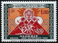 je cherche ces timbres  12710