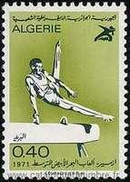 je cherche ces timbres  18410