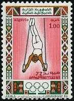 je cherche ces timbres  19910