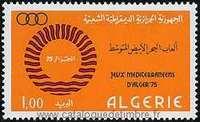 je cherche ces timbres  25610