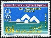 je cherche ces timbres  26810