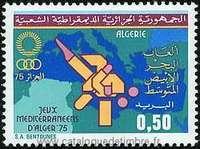 je cherche ces timbres  26910