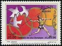je cherche ces timbres 3 75710