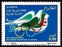 je cherche ces timbres 3 83010