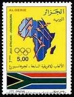 je cherche ces timbres 3 85010