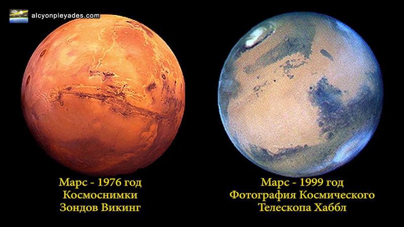 Сокрытие существования жизни и путешествий на Марс Vlcsna15