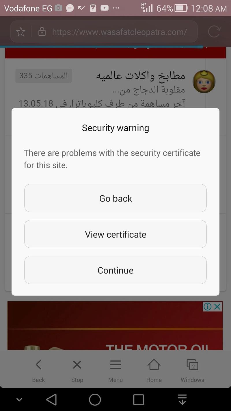 موضوع موحد لتتبع مشكلة عدم فتح المنتدى .. Screen10