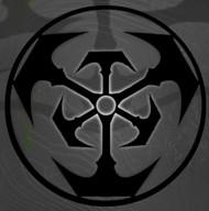 Kyōakuna clan (Steel release) Force_10
