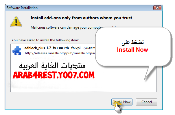 احذف اعلانات Google Adsense المزعجة مجاناً Zukp4510