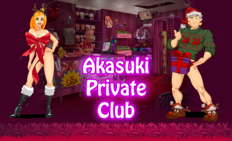 Akasuki Private Club