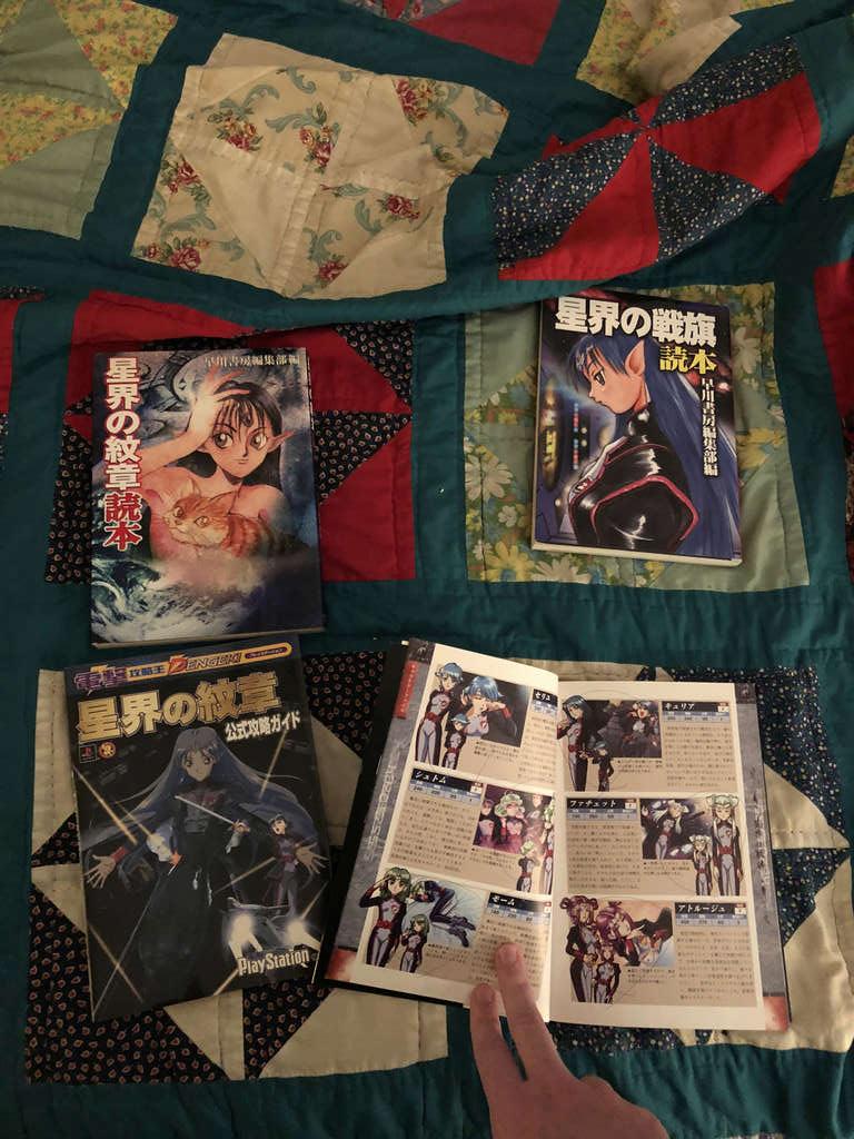 Seikai Merchandises Img_4810