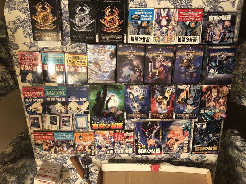 Seikai Merchandises Img_4820