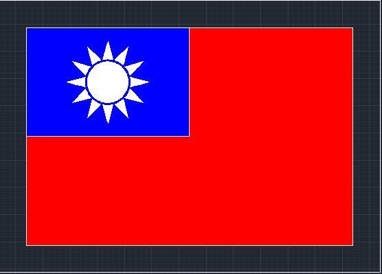 [練習]AutoCAD 中華民國國旗繪製 - 頁 2 Noname11