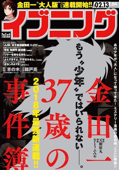 News en vrac - Page 5 T_700x10
