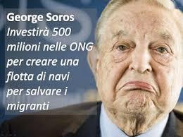 SOROS Images44