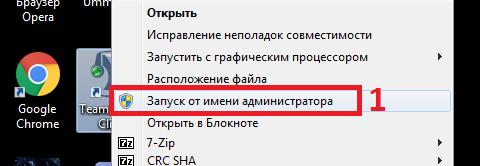 TeamSpeak + Настройка 010