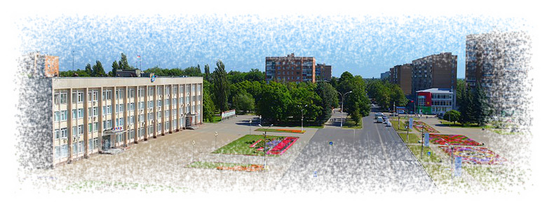 Железногорск-форум для общения