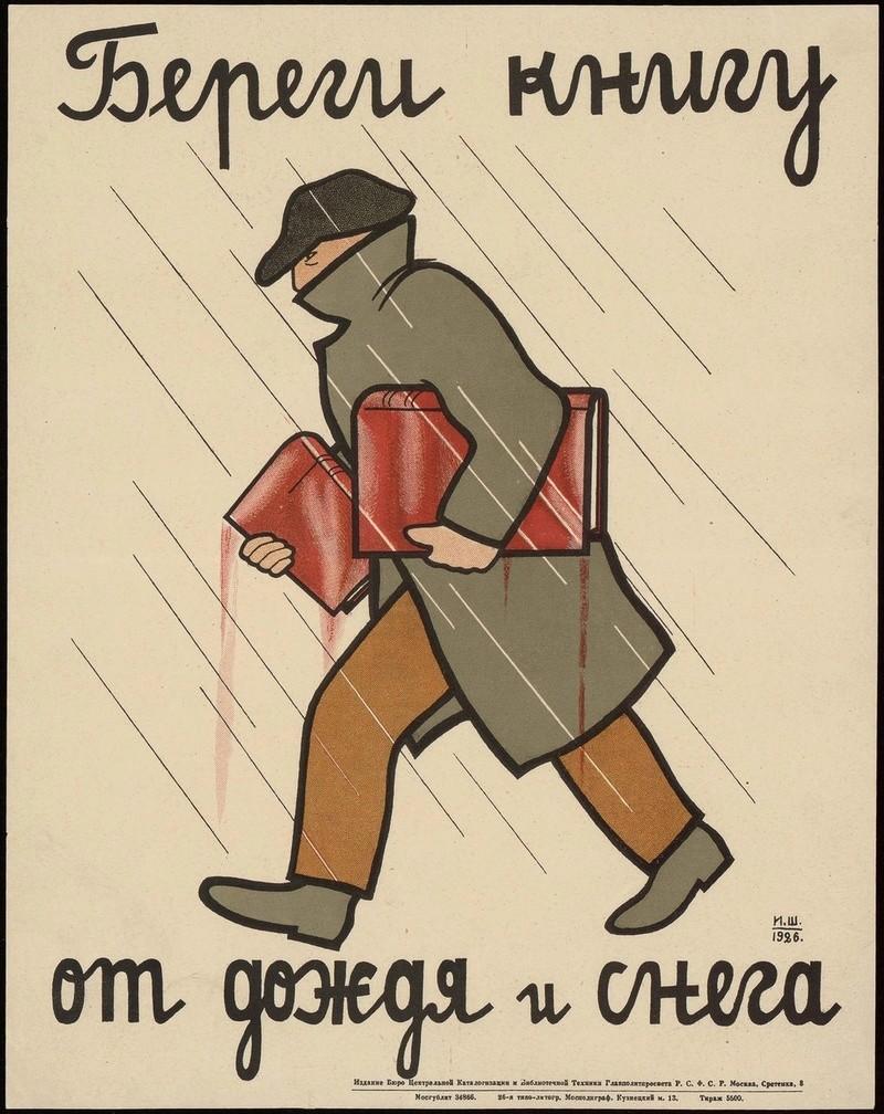 Eduquer le lecteur (1926) 00177