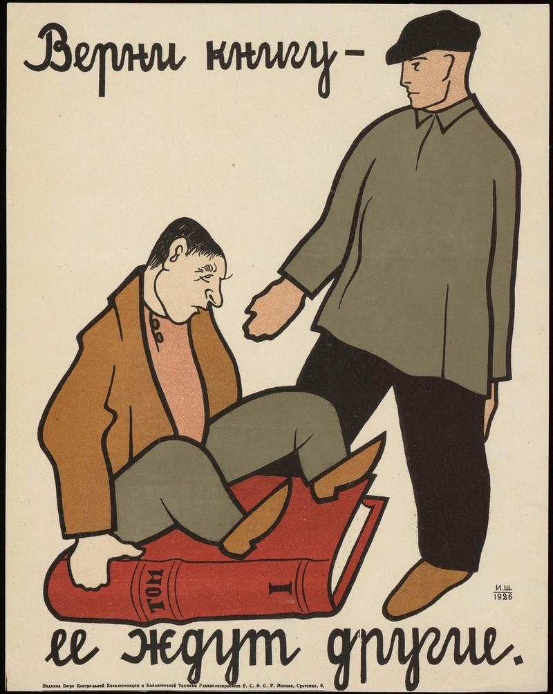Eduquer le lecteur (1926) 00245