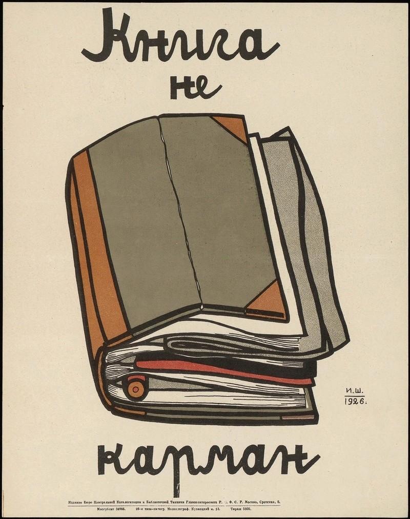 Eduquer le lecteur (1926) 00335