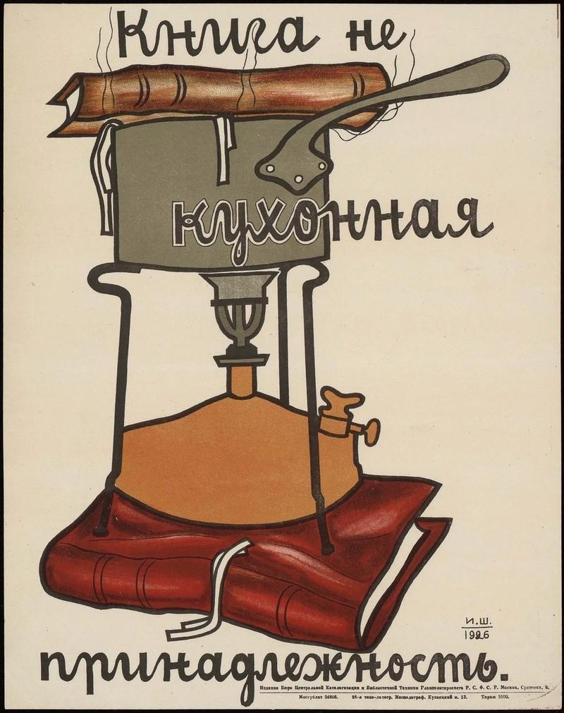 Eduquer le lecteur (1926) 00431