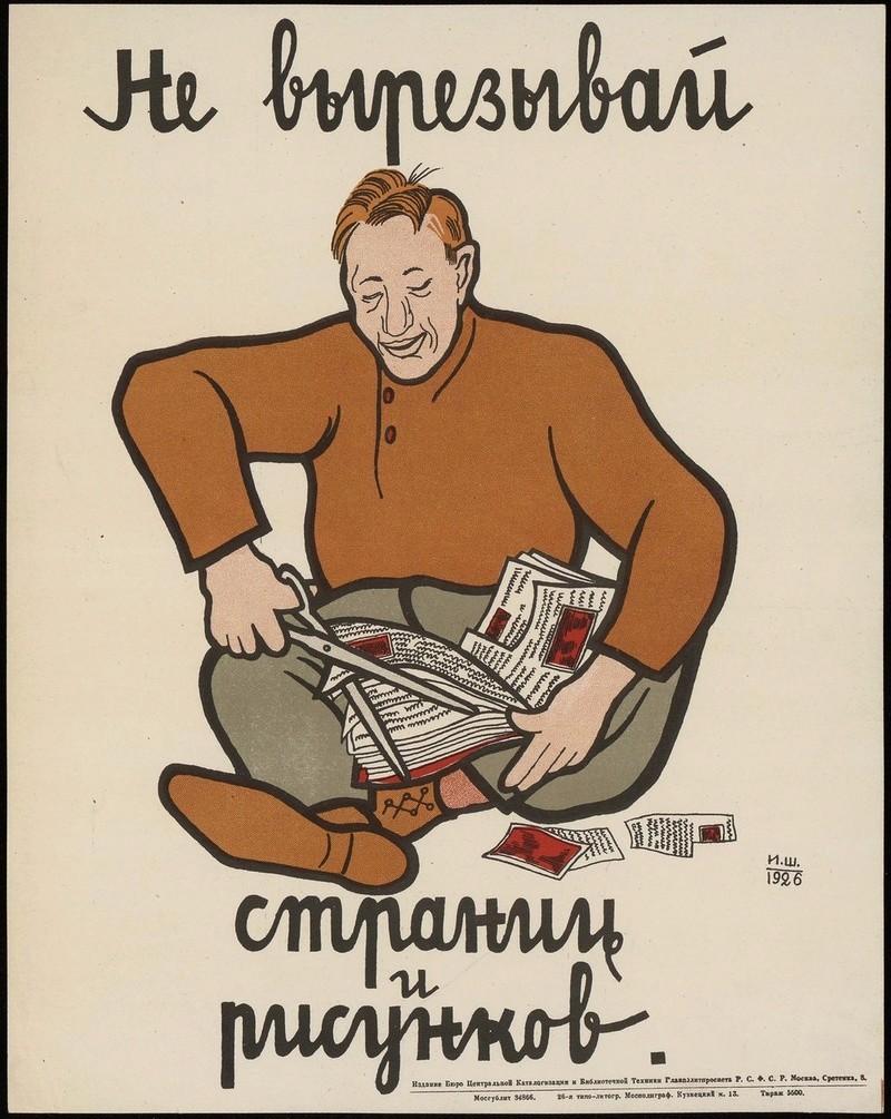 Eduquer le lecteur (1926) 00530