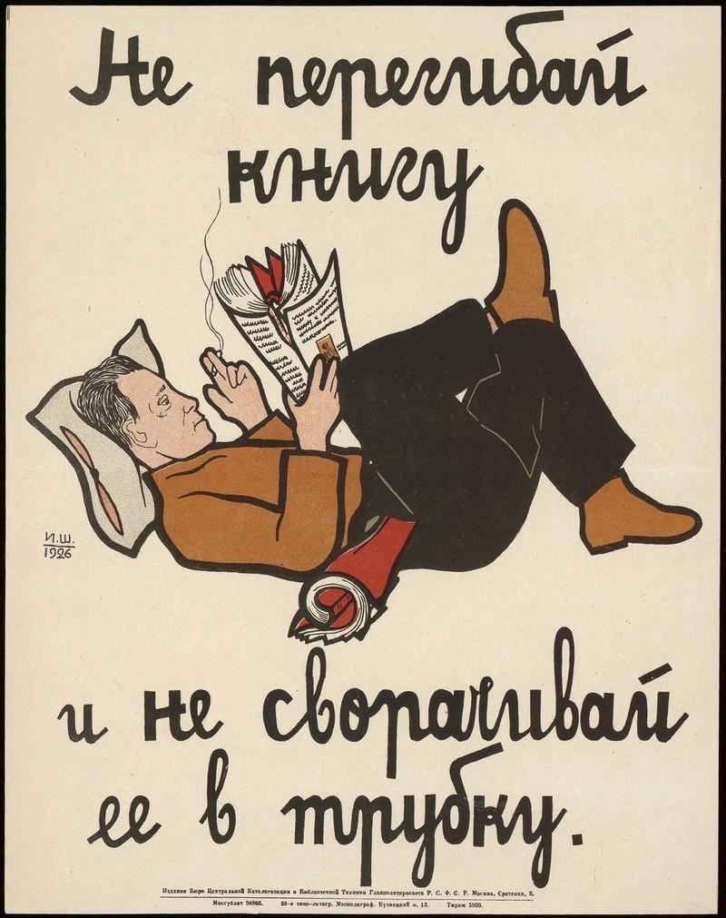 Eduquer le lecteur (1926) 00625