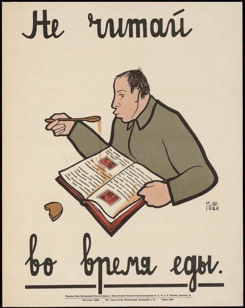 Eduquer le lecteur (1926) 00723