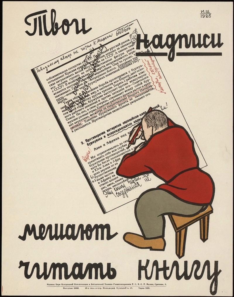 Eduquer le lecteur (1926) 00824