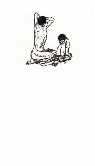 Austin Osman Spare - Le livre des satyres (1905) 01225